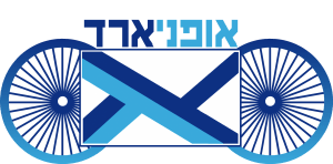 אופני_ארד-לוגו