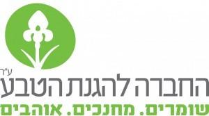 לוגו החברה להגנת הטבע-טלחופש