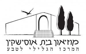 לוגו מוזיאון בית אוסישקין-טלחופש