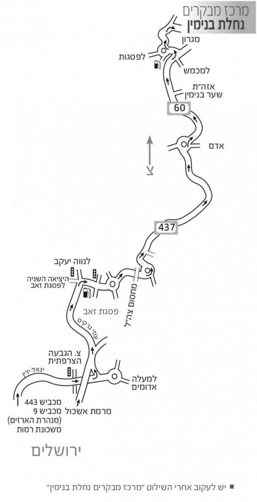 מפת הגעה ליקב פסגות - טלחופש