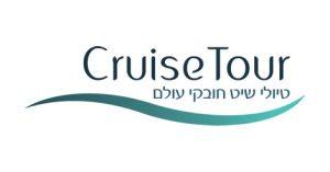 קרוז תור Cruise Tour