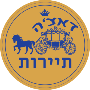 דאצ'ה תיירות