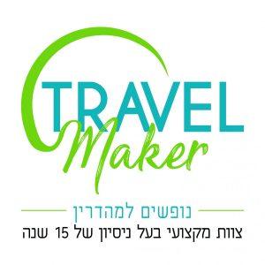 TRAVEL Maker