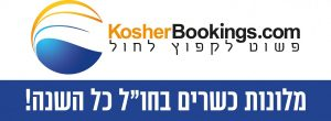 Kosher Bookings
