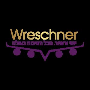 ורשנר תיירות